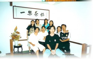 SCAN0146