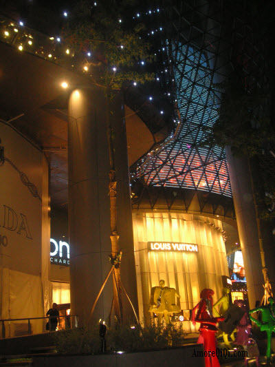 Ion Orchard