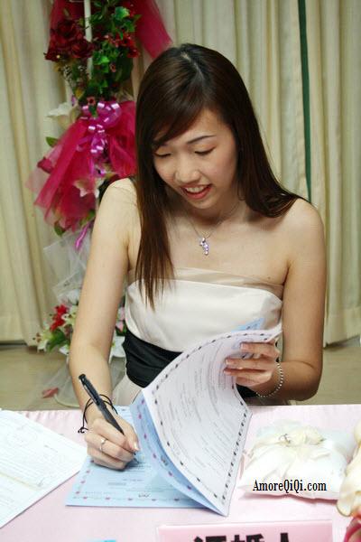 My Signature ~