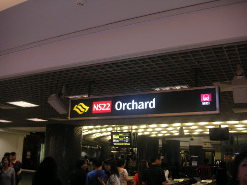 Orchard Station