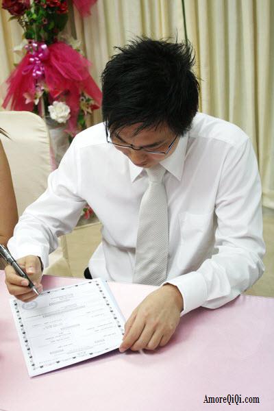 PS Signature~