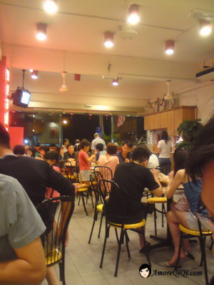 Restaurant Teck Sing