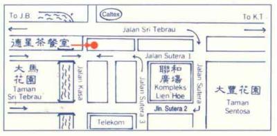 Restaurant Teck Sing location map