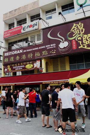Restaurant Jin Xuan