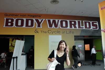 Singapore Science Centre