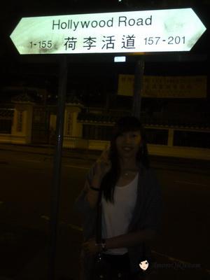 Hong-Kong (35)