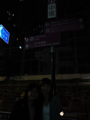 Hong-Kong (36)