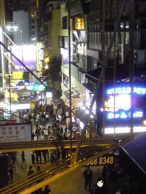 Hong-Kong (45)