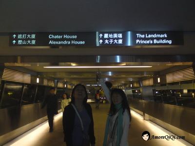 Hong-Kong (52)