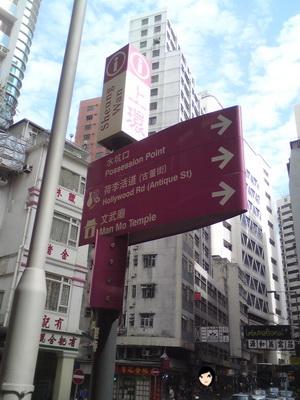 Hong-Kong (66)