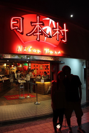 Nihon-Mura-Japanese-Restaurant (36)