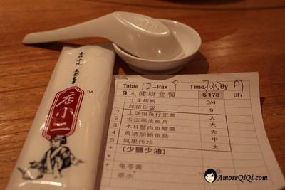 Dian-Xiao-Er